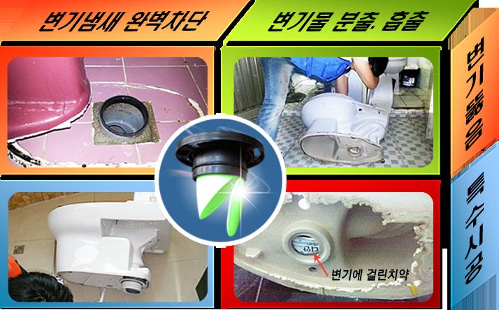 urinal2.png