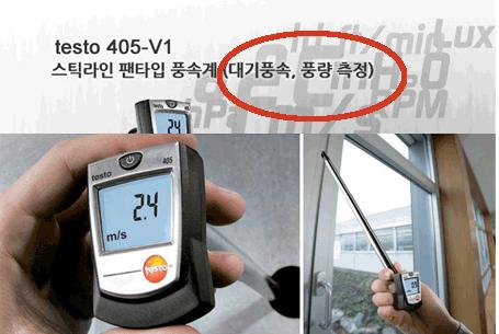 측정기비교1.png